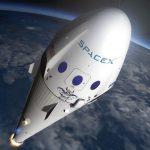 SpaceX переименовывает ракету BFR