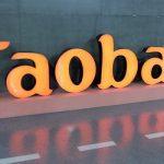 AliEхpress тестирует маркетплейс Taobao в России