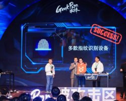 Tencent Security смогла разблокировать смартфон отпечатком пальца, снятым со стакана