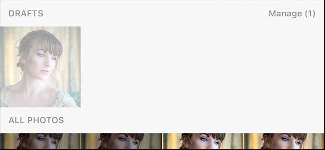 Как удалить фото из черновика в Instagram
