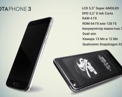 Представлен смартфон YotaPhone 3